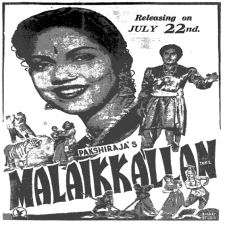 Malaikkallan songs download