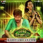 Maragatha Naanayam songs download