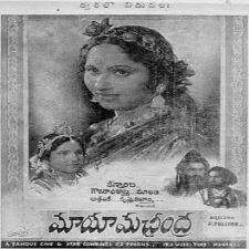 Maya Machhindra songs download