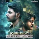 Mayavan songs download