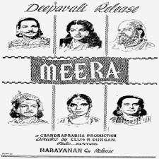 Meera songs download