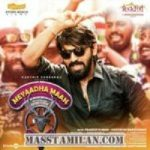 Meyaadha Maan songs download