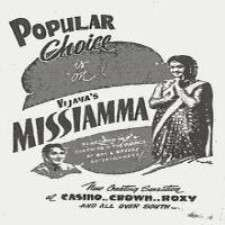 Missiamma songs download