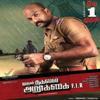 Mudhal Thagaval Arikkai songs download