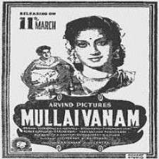 Mullaivanam songs download
