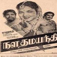 Nala Thamayanthi songs download