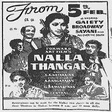 Nalla Thangal songs download