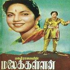 Nallakalam songs download
