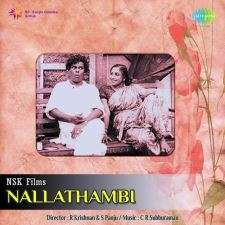 Nallathambi songs download