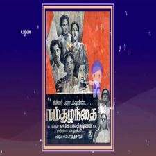 Nam Kuzhandai songs download