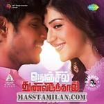 Nenjil Thunivirundhal songs download