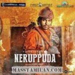 Neruppuda songs download