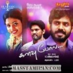 Oru Kanavu Pola songs download