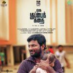 Oru Kuppai Kathai songs download