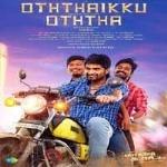 Oththaikku Oththa songs download