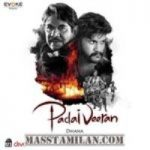 Padai Veeran songs download
