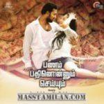 Panam Pathinonnum Seiyum songs download