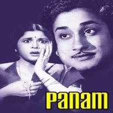 Panam songs download