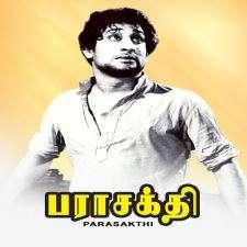 Parasakthi songs download