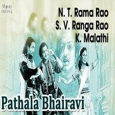 Pathala Bhairavi songs download