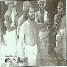 Pattinathar songs download