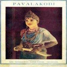 Pavalakkodi songs download