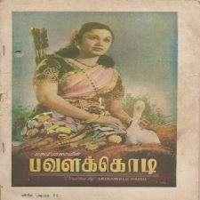 Pavalakodi songs download