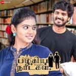 Pazhagiya Naatkal songs download