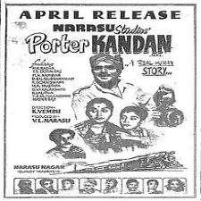 Porter Kandan