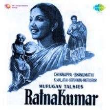 Ratnakumar songs download