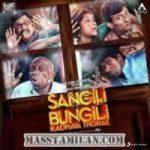 Sangili Bungili Kadhava Thorae songs download