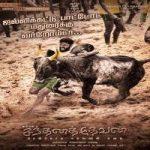 Santhanathevan songs download