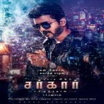 Sarkar songs download