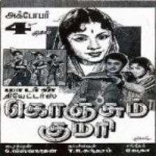 Sathi Anusuya songs download