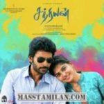 Sathriyan songs download