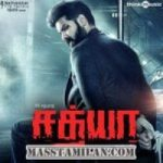 Sathya songs download