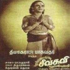 Sathyaseelan songs download