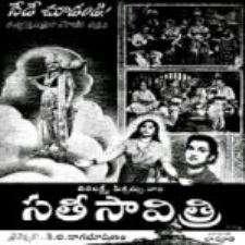 Sathyavaan Savithiri songs download