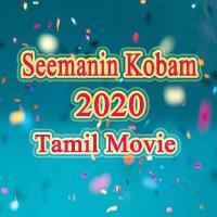 Seemanin Kobam songs download
