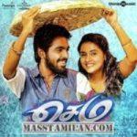 Sema songs download