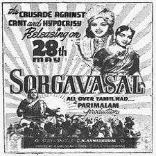 Sorgavasal songs download