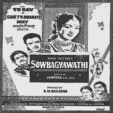 Sowbhagyavathi songs download