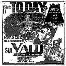 Sri Valli songs download
