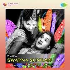 Swapna Sundari songs download
