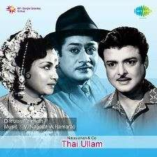 Thai Ullam songs download