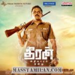 Theeran Adhigaram Ondru songs download