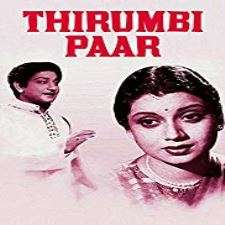 Thirumbi Paar songs download