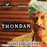 Thondan songs download