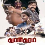 Thunigaram songs download