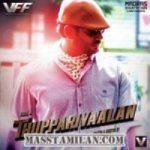 Thupparivaalan songs download